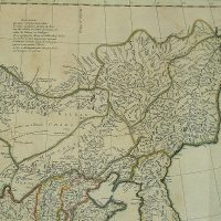 The name 'China' is not a political entity until Qing dynasty.